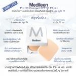 Medileen Pro HD Compact SPF 50 PA+++ (เบอร์ 1 : สำหรับผิวขาว)