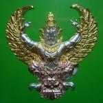 พญาครุฑ รุ่น รวยเหนือดวง 8 พระเกจิ วัดนาควิสัย (หนองตะแบก) จ.พิจิตร เนื้อสามกษัตริย์