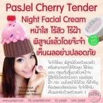 Pasjel cherry Tender Night Faical cream ครีมมาร์กหน้าตอนกลางคืน 10 กรัม