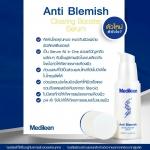 Medileen Anti Blemish Clearing Booster Serum 20 ml.