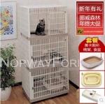 กรงแมว style Condo มีหลายชั้น บ้านแมว กรงสัตว์เลี้ยง เป็นทั้งบ้านที่นอน ห้องอาหาร ห้องน้ำสำหรับสัตว์เลี้ยง ประกอบง่าย สูง 1752 mm พร้อมอุปกรณ์ตามภาพ