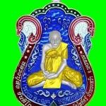 เหรียญเสมา รุ่น เจริญโชค หลวงปู่สอ อายุ 113 ปี วัดโพธิ์ศรี จ.นครพนม