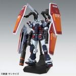 MG 1/100 Full Armor Gundam (Gundam Thunderbolt) Ver. Ka