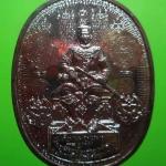 เหรียญมหายันต์ สมเด็จพระนเรศวรมหาราช พิมพ์นั่งบัลลังก์ใหญ่ หลังพระนารายณ์ทรงครุฑ ปี 2549 รุ่น ปราบไพรีอริศัตรูพ่าย พรายเงิน