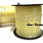 เอ็นกลม(ไม่ยืด) สีเหลืองอ่อนบอร์ 0.35 (100 เมตร)