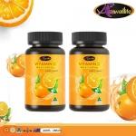 Auswelllife วิตามิน C Strength Max 1,200 mg วิตามินซี นำเข้าจากออสเตรเลีย 2 กระปุก