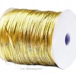 เชือกหางหนู 2มม. สีทองอมเขียว (100 หลา)