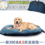 ที่นอนเพื่อสุขภาพสุนัข พับเก็บเป็นกระเป๋าได้พกพาสะดวก