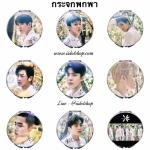 กระจกพกพา EXO The EℓyXiOn (ระบุสมาชิก)