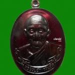 เหรียญไตรมาส 56 หลวงปู่ฮก วัดมาดลำบิด (วัดราษฎร์เรืองสุข) จ.ชลบุรี เนื้อทองแดงรมดำ กล่องเดิม