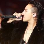 สร้อยคอ GD BIGBANG