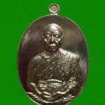 เหรียญ มหาปราบ หนุมานปราบมาร หลวงพ่อนัส วัดอ่าวใหญ่ อัลปาก้า