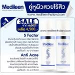 SET1 : S Factor + Anti Acne