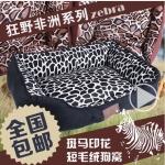 MU0129 ที่นอน เบาะนอนสำหรับสัตว์เลี้ยง เบาะนอนหมา แมว ตัวเบาะและเนื้อผ้านุ่มสบาย น่าสัมผัส ขนาด 55 x 45 cm : 4.2 kg.