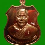 1 ใน 3000 *** เหรียญอาร์มรุ่นแรก (แจกวันเกิด) หลวงพ่อแถม วัดช้างแทงกระจาด จ.เพชรบุรี ปี2556