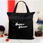 &#x2756 กระเป๋าสะพาย Super Junior