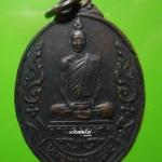 หลวงปู่โต๊ะ วัดประดู่ฉิมพลี เยือนอินเดีย เนื้อทองแดง บล๊อคเนื้อทองคำ