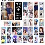LOMO CARD TWICE MOMO 30รูป