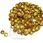 เลื่อมจานดิสโก้ 8มิล สีทอง (120 กรัม)