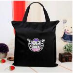 กระเป๋าสะพาย Girls' Generation