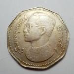 เหรียญในหลวง ร.๙ เก้าเหลี่ยมหลังครุฑ ปี 2515