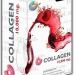 โดนัทคอลลาเจน Donut Collagen 10,000 mg