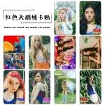 สติ๊กเกอร์การ์ด Red Velvet The Red Summer