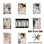 จิ๊กซอว์+กรอบ ขนาดA4 EXO The EℓyXiOn (ระบุสมาชิก)