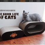 ของเล่นแมว ที่ลับเล็บแมวลูกฟูก รูปทรงไข่