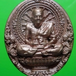 เหรียญหล่อ หลวงพ่อทวด พิมพ์นั่งพานชนะมาร พ่อท่านเขียว วัดห้วยเงาะ ปี 2558 เนื้อทองแดง สร้าง 1000 องค์