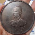 เหรียญบาตรน้ำมนต์ สมเด็จพระบรมโอรสาธิราช ทรงผนวช ปี 2521 ใหญ่สวยสะใจ