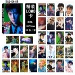 LOMO CARD SEHUN EXO 30รูป