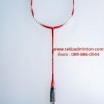 Li-Ning LD 90 II ( RED )