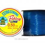 เอ็นกลม(ไม่ยืด) เบอร์0.50 สีฟ้า (500 เมตร)