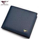 กระเป๋าสตางค์หนังแท้ SEPT WOLVES รหัส SW-004 [สีน้ำเงินกรมท่า]