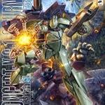 MG 1/100 Turn X Gundam