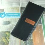 กระเป๋าสตางค์ผู้ชายใบยาว ML135 [สีดำ]