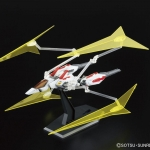 MG 1/100 Universe Booster