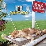 คิตตี้เตียงแมวเปลญวน ติดข้างฝา ติดกระจก ให้แมวน้อยชมวิว