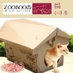 MU0025 บ้านบังกะโลแมวกระดาษลูกฟูก บ้านของเล่นแมว สไตล์ยุโรป กระดาษหนาพิเศษ DIY