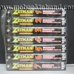 Zetman มฤตยูสายพันธุ์อหังการ 1-7