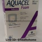 D012 Aquacel Foam Adhesive แผ่นแปะแผลกดทับ 10x10 ซม. x10 ชิ้น (ยกกล่อง)