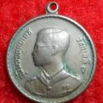 เหรียญในหลวงพระราชทานลูกเสือชาวบ้าน ปี 2506 เนื้ออัลปาก้า สภาพใช้