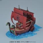 Grand Ship Collection 06 Nine Snake Pirate Ship