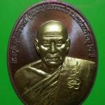 เหรียญหลังท้าวเวสสุวรรณหน้าเทวดา หลวงปู่ปัญญา วัดกกกว้าว จ.นครสวรรค์ ปี 2558 เนื้อทองแดงรมมันปู หน้ากากทองเทวฤทธิ์ แยกชุดกรรมการ