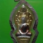 พระปรก พิมพ์ใหญ่ รุ่น ปกป้องเนื้อสามกษัตริย์ หลวงพ่อแล วัดพระทรง เพชรบุรี