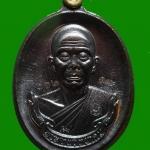 เหรียญโบว์ใหญ่ EOD หลวงพ่อคูณ หลังเรียบ ไม่ตัดปีก สร้าง599องค์ วัดบ้านไร่