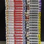 School Rumble สูตรรักฉบับนักเรียน 1-11