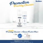 (PROMOTION) :Foaming Cleanser + Revive Factor