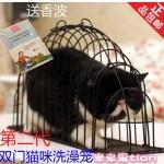 MU0156 กรงอาบน้ำแมว แก้ปัญหาในการอาบน้ำแมว ป้องกันแมวกัดและข่วนช่วยให้ท่านได้อาบน้ำเป่าขนให้แมวได้ง่ายขึ้น